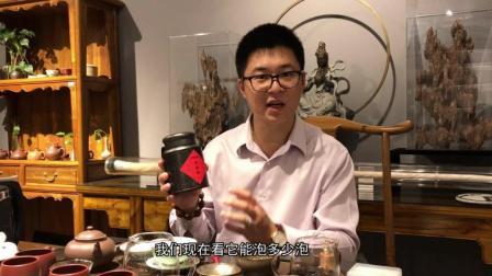 元懋翔枣香饼茶究竟可以泡多少泡茶?