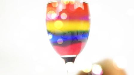 自制鸡尾酒 彩虹杯 彩虹果冻制作 327