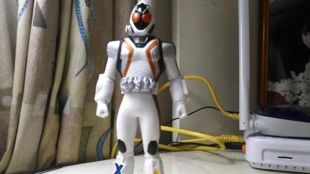 假面骑士Fourze 基本形态 软胶人偶 209