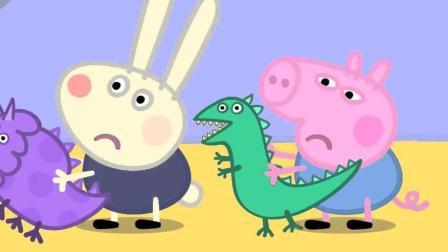 小猪佩奇太空沙魔力沙制作小船 粉红猪小妹的玩耍黏土