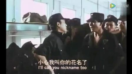 这是梁朝伟和刘德华一起合作不多的喜剧片