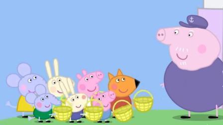 小猪佩奇 粉红猪小妹动漫系列 猪爸爸新买了摄像机21[游乐园]