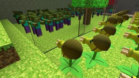 植物大战僵尸谈判失败的后果有多严重