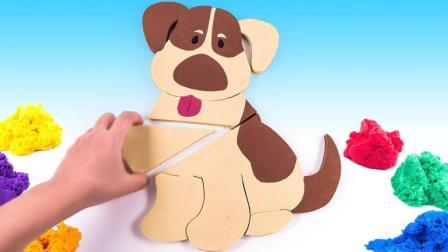 七彩太空沙变身可爱的小狗蛋糕? DIY教程助你培养宝宝的创意思维