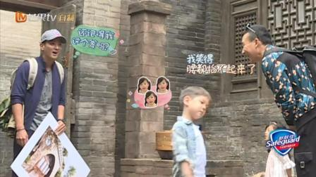 《爸爸去哪儿》嗯哼见到泡芙不要杜江, 刘耕宏笑得直不起腰来, 这儿子真是白养了