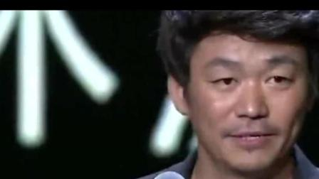 王宝强获奖感谢甄子丹, 一句话台下吴京疯狂了, 爆笑全场