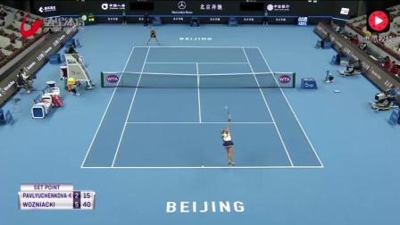 中网女单-沃兹尼亚奇晋级16强