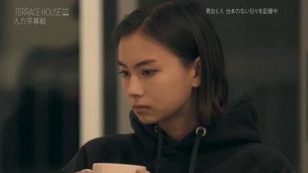 【二层公寓】20170320 ep14 恋情初绽【人力字幕组】