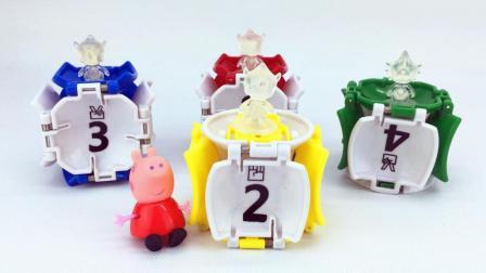 小猪佩奇玩具 2017 小猪佩奇玩《斗龙战士5》爆射龙弹对战变形玩具