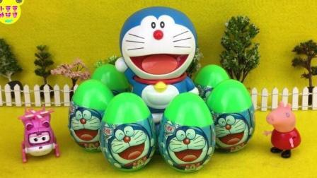 小猪佩奇拆哆啦A梦玩具蛋 叮当机器猫奇趣蛋