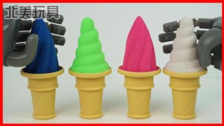 太空沙冰淇淋奇趣蛋玩具 神秘机器手出现 316