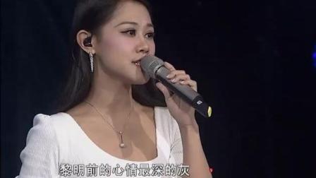 梦然央视《全球中文音乐榜上榜》及郑州演唱会现场献唱, 好听