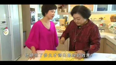 苏玉华学包饺子, 当然要请教水饺皇后藏姑娘啦