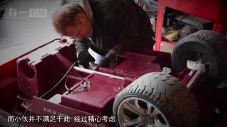 老外把本田发动机装进玩具车, 跑的比摩托车都快, 开这车出去逛街, 绝对厉害外国人真会玩