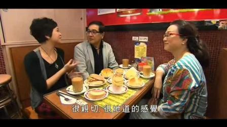 苏玉华学做香港茶餐厅小食, 菠萝包, 鸡尾包
