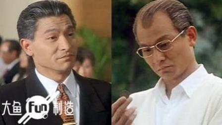 26年前的《雷洛传》, 是刘德华在90年代初演技最有变化的电影 #大鱼FUN制造#