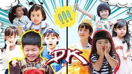 史上最萌东北话VS台湾腔, 小山竹PK小泡芙, 已经笑疯了!
