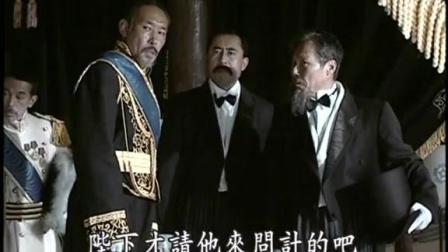 【走向共和】光绪珍妃你侬我侬 明治天皇会见福泽谕吉