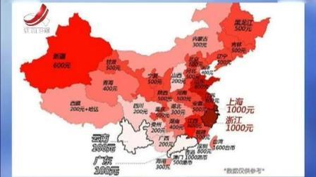 婚礼红包地图出炉, 上海浙江最大, 广东云南最小!