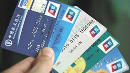 小司聊理财 哪家银行的信用卡最不值得办?看理财达人告诉你答案