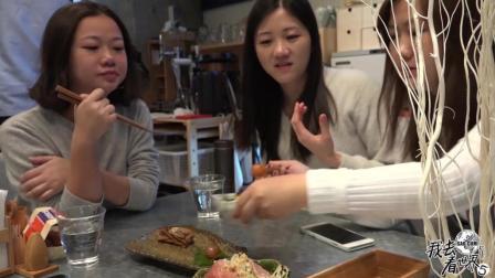 30集: 日本的荞麦面与日本偶像