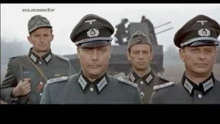 找了很久! 一部非常经典的南斯拉夫二战电影, 绝对不能错过!
