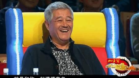 宋晓峰被春晚毙掉小品《一代名匪》台下从头笑到尾!