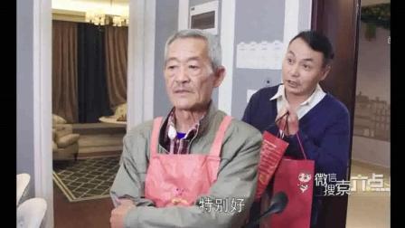 陈翔六点半: 七旬老汉渴望团圆, 孝敬儿子携美女