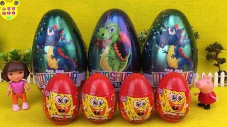 小猪佩奇和朵拉拆海绵宝宝奇趣蛋 恐龙星球玩具蛋