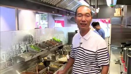 香港人气很旺的车仔面店, 一天卖1000碗