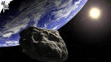 行星撞地球云南发生陨石坠落