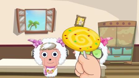 为了分辨真假美羊羊, 做青草蛋糕比赛, 最终真美羊羊被判是假的