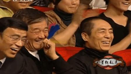 小沈阳和闫妮爆笑扮新婚夫妻, 一开口台下笑惨赵本山张艺谋!
