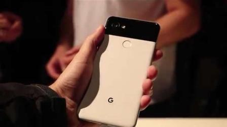 谷歌手机Pixel 2 XL抢先上手: 全面屏+双扬声器