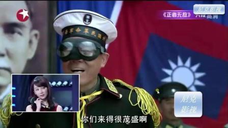 热播剧《正者无敌》搞笑片段