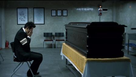 三分钟看完《走到尽头》孝子为掩盖撞人, 将尸体藏于母亲棺内