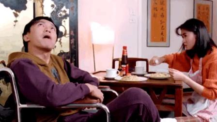 92年的《家有喜事》粤语原声: 看星爷如何调戏大嫂, 无限同情啊