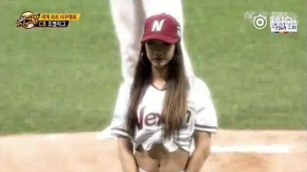 身高169cm韩国美女郑有智为棒球赛开球身材火辣