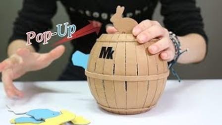 极酷花园用纸盒子制作海盗桶游戏的全过程DIY手工系列
