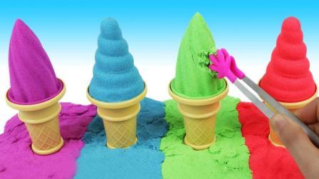 DIY冰冻果子露蛋卷冰淇凌! 早教色彩认知创意视频教程送给你