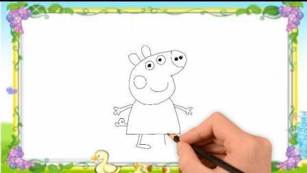 简笔画学习 小猪佩奇怎么画