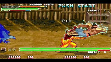 欧阳华北 三国战纪 世界第一人的表演 马超极限秒杀魔王曹操