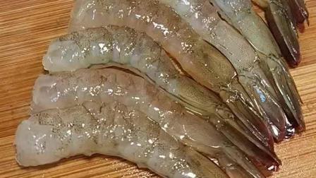 美食千絲萬縷蝦這樣制作的