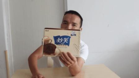 试吃康师傅妙芙蛋糕, 打开包装我第一眼看到是金色, 这包装独特