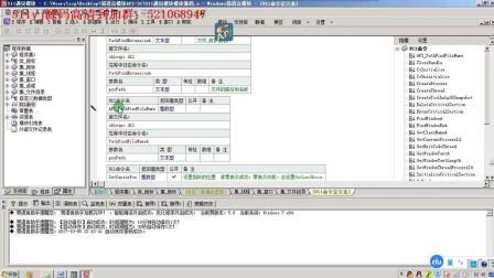 511遇见易语言模块API教程-31-文件取文件名