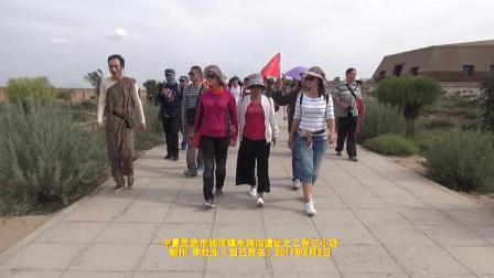 宁夏灵武市临河镇水洞沟遗址之二张三小店