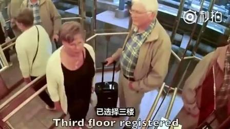街头恶搞: 智能电梯语音控制