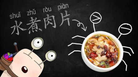 白白侠食玩料理店: 日本食玩 恐龙侏罗纪迷你水煮肉