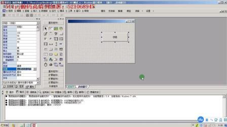 511遇见易语言模块API教程-32-cmd移动并运行