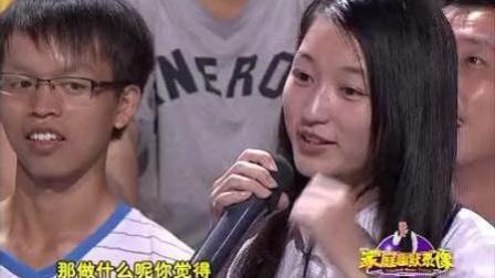 中国的教育有点特别 家庭幽默录像_标清_1(00h05